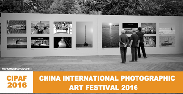 PanoramicaMente - 16th China International Photographic Art Exhibition